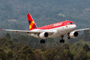 N647AV - Avianca Airbus A319 aircraft