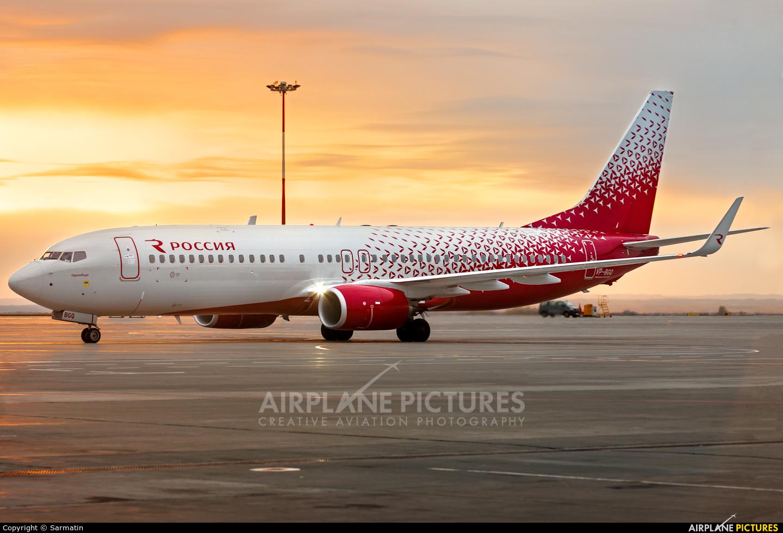 Rossiya VP-BGQ aircraft at Kazan