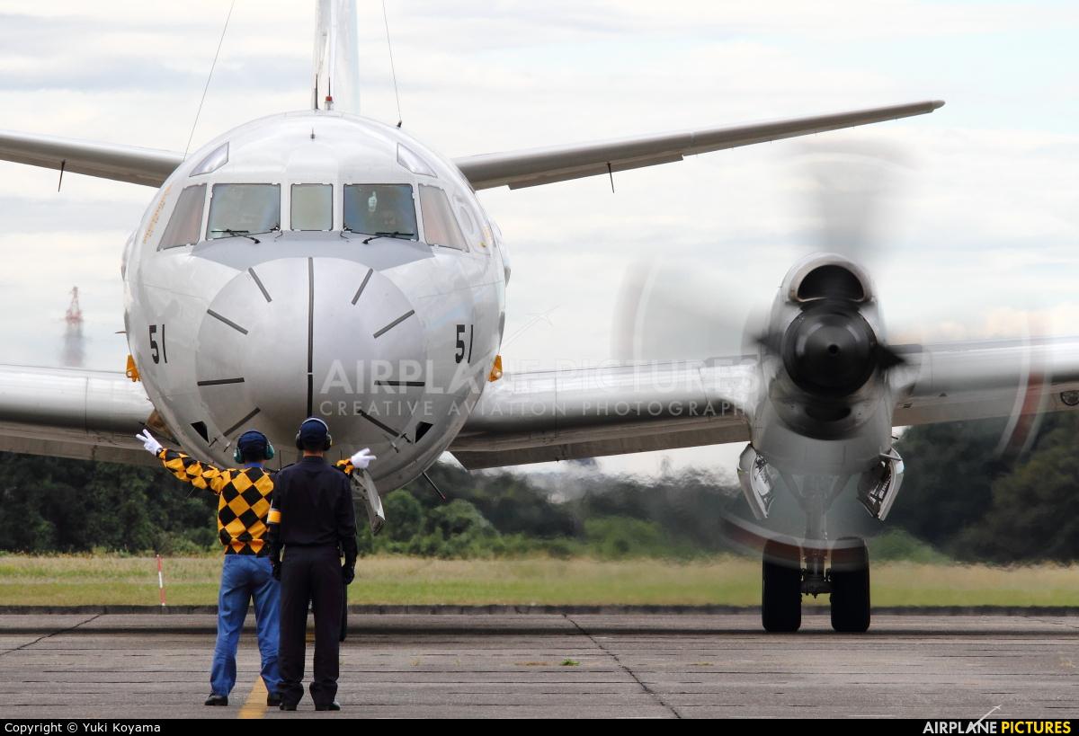 Japan - Maritime Self-Defense Force 5051 aircraft at Shimofusa AB