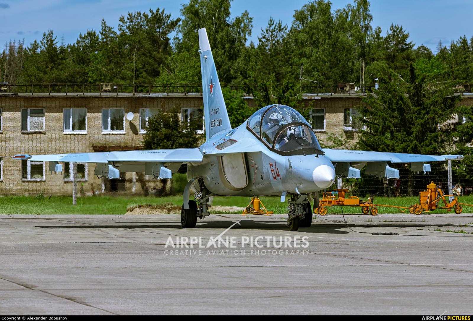 Russia - Air Force Yakovlev Yak-130 RF-44579