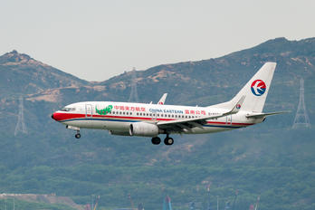 B-5271 - China Eastern Airlines Boeing 737-700