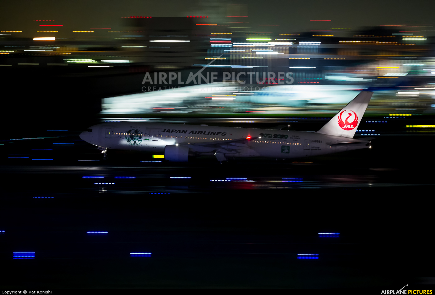 JAL - Japan Airlines JA8984 aircraft at Tokyo - Haneda Intl