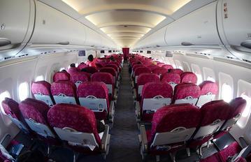 A7-ADI - Qatar Airways Airbus A320