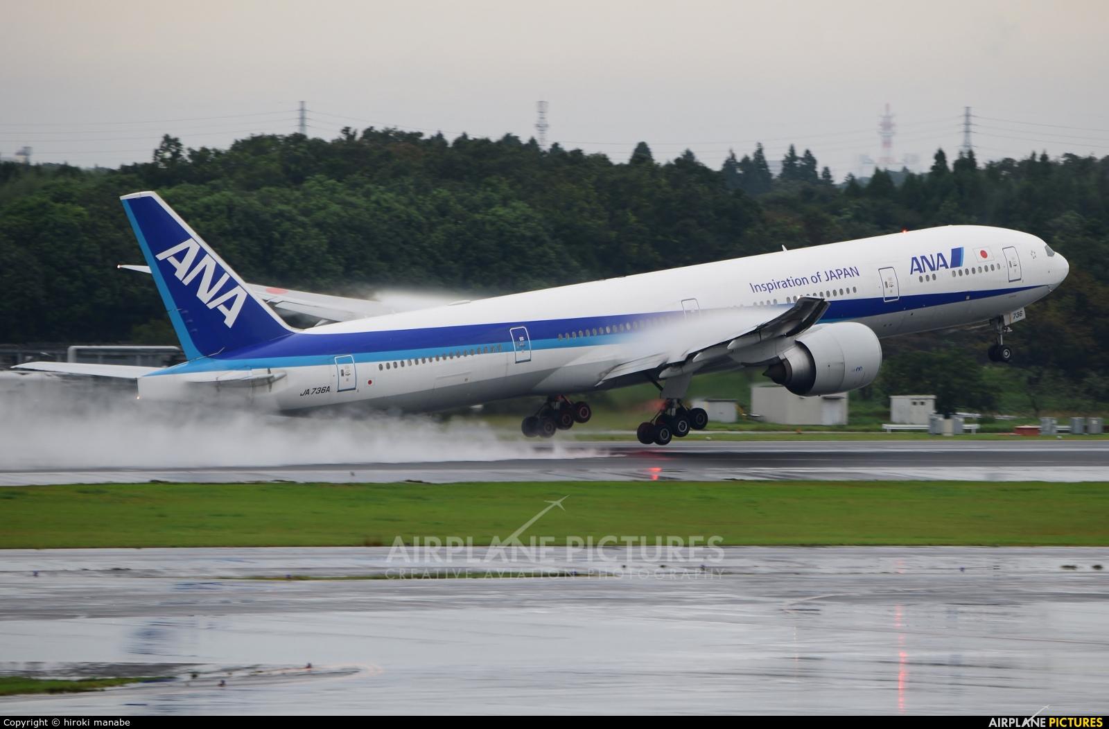 ANA - All Nippon Airways JA736A aircraft at Tokyo - Narita Intl