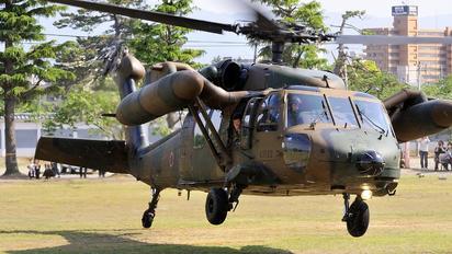 43122 - Japan - Ground Self Defense Force Mitsubishi UH-60J