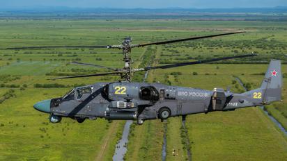 RF-91122 - Russia - Air Force Kamov Ka-52 Alligator