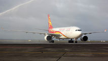 Hong Kong Airlines start new daily service to Auckland title=