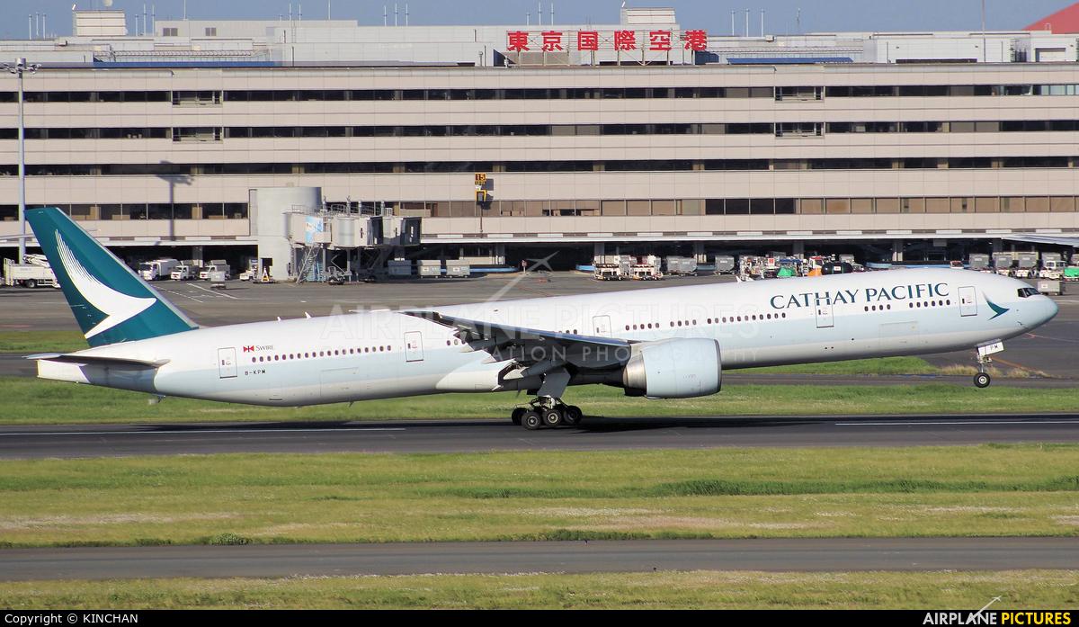 Cathay Pacific B-KPM aircraft at Tokyo - Haneda Intl