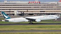 Cathay Pacific B-KPM image