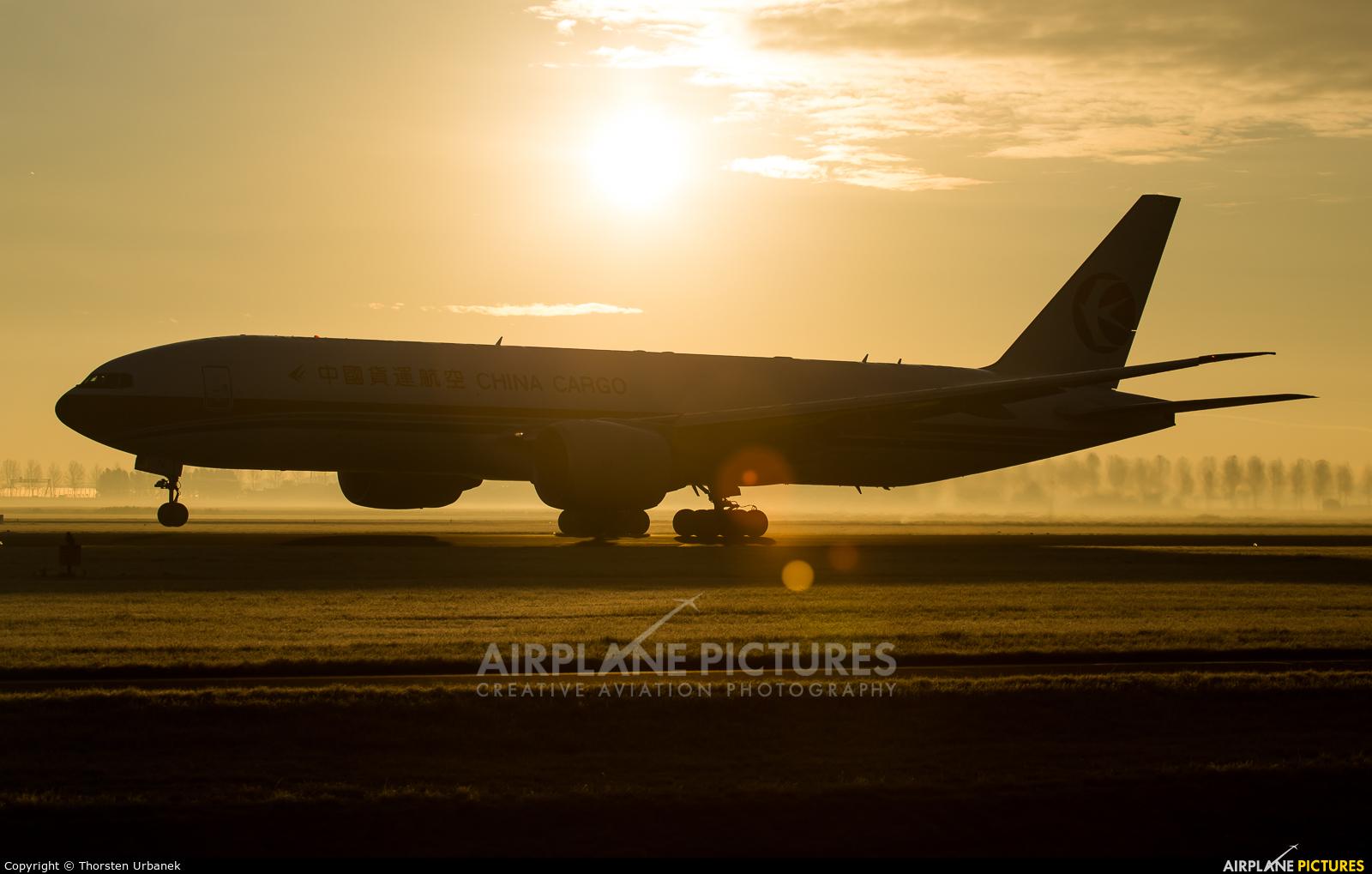 China Cargo B-2076 aircraft at Amsterdam - Schiphol