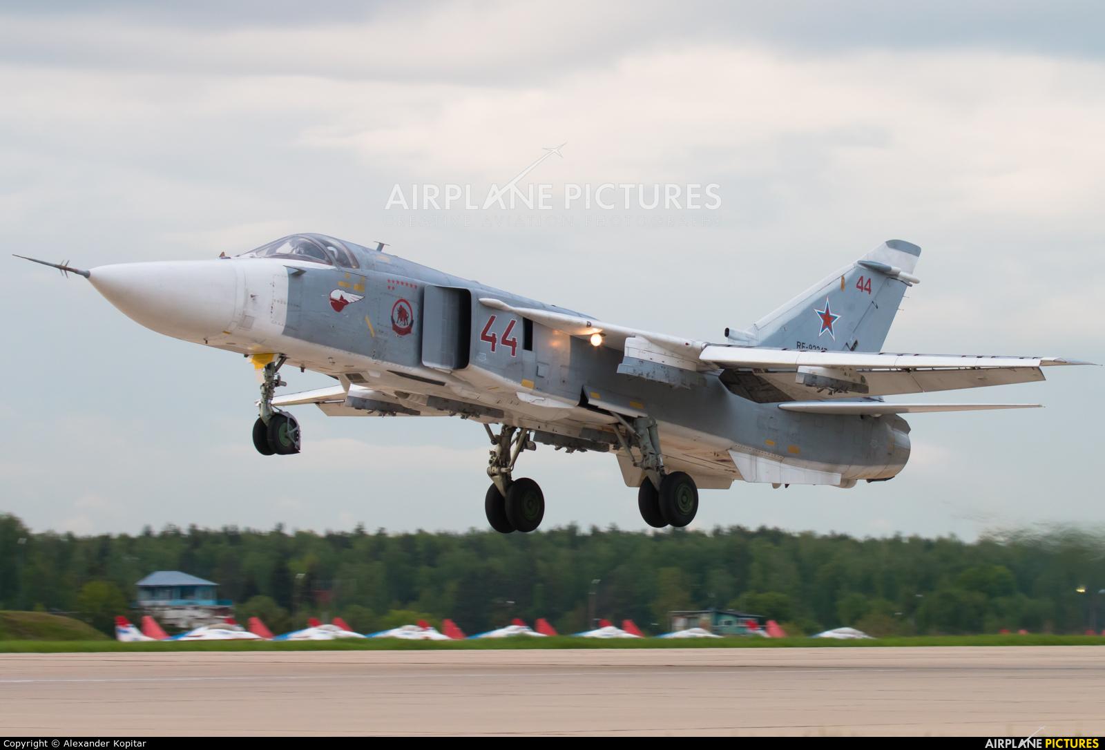 Russia - Air Force 44 aircraft at Kubinka