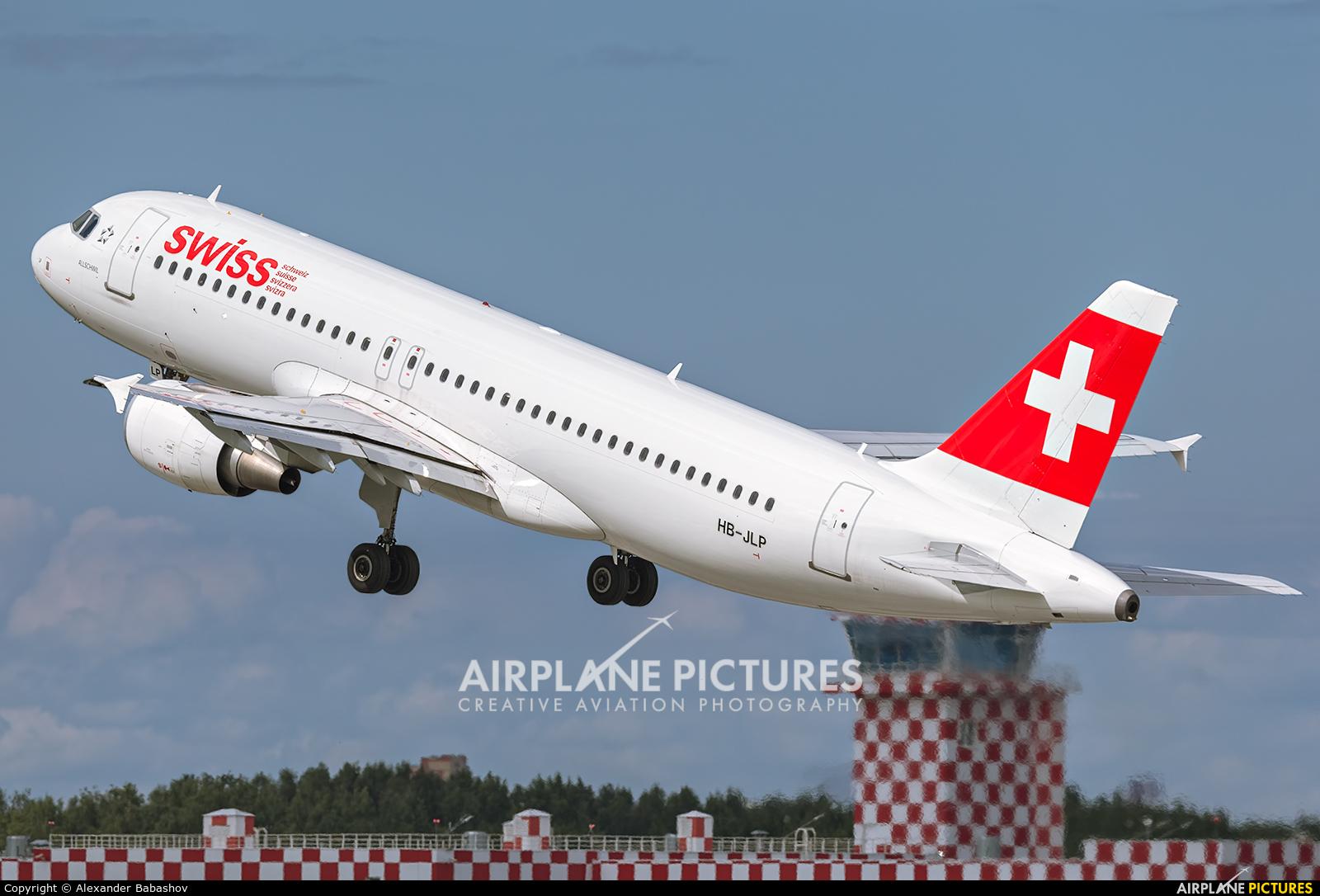 Swiss Airbus A320 HB-JLP