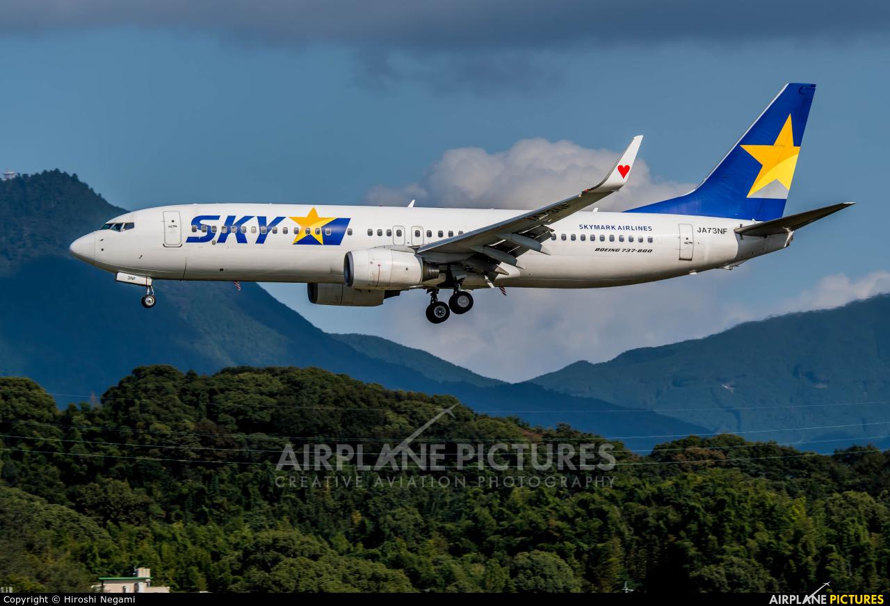 Skymark Airlines JA73NF aircraft at Fukuoka