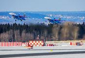 "02 BLUE - Russia - Air Force ""Russian Knights"" Sukhoi Su-27P aircraft"
