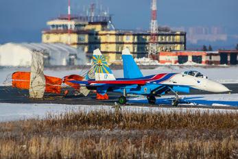 "17 BLUE - Russia - Air Force ""Russian Knights"" Sukhoi Su-27P"