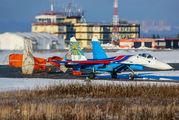 "17 BLUE - Russia - Air Force ""Russian Knights"" Sukhoi Su-27P aircraft"
