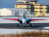 "05 BLUE - Russia - Air Force ""Russian Knights"" Sukhoi Su-27P aircraft"