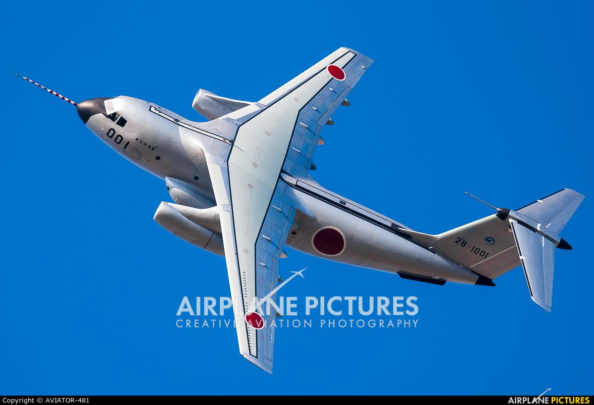 Japan - Air Self Defence Force 28-1001 aircraft at Gifu AB