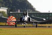 57-8357 - Japan - Air Self Defence Force Mitsubishi F-4EJ Kai aircraft