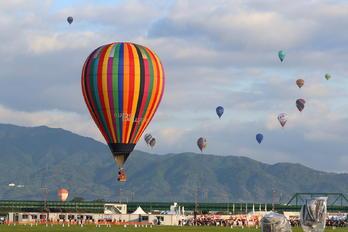 PP-XPA - Private Balloon -