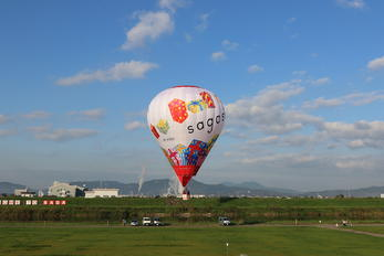 JA-A1550 - Private Balloon -