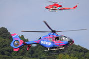 JA135P - Shizuoka Air Commuter Corporation Eurocopter EC135 (all models) aircraft