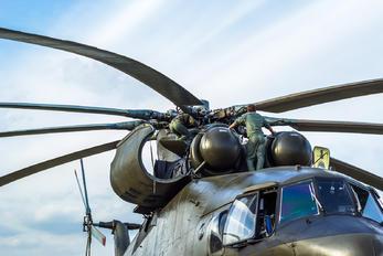 - - Russia - Air Force Mil Mi-26