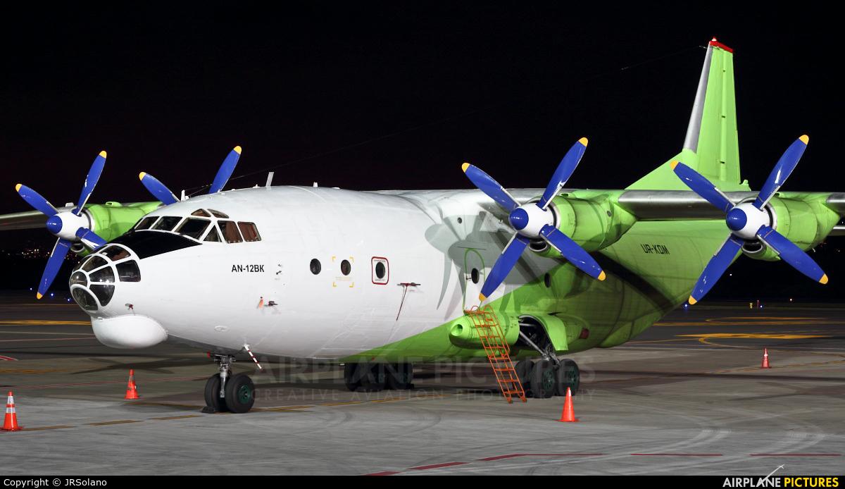 Cavok Air UR-KDN aircraft at San Jose - Juan Santamaría Intl
