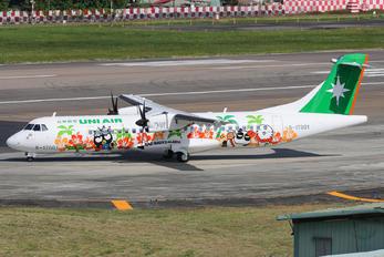 B-17001 - Uni Air ATR 72 (all models)