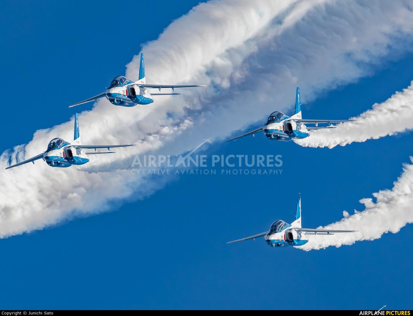 Japan - ASDF: Blue Impulse 46-5726 aircraft at Iruma AB