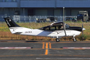 JA43KA - Kyoritsu Air Survey Cessna 206 Stationair (all models)
