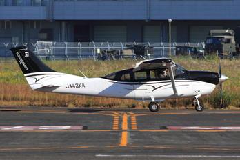 JA43KA - Kyoritsu Air Survey Cessna 206 Stationair (all models)