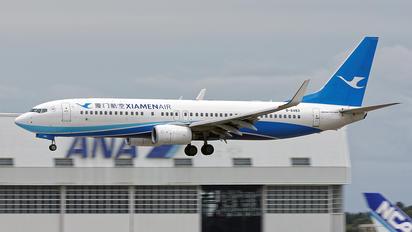 B-6483 - Xiamen Airlines Boeing 737-800