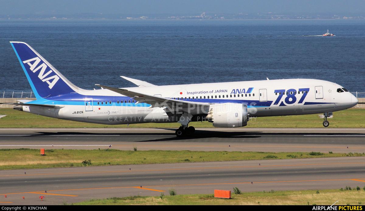 ANA - All Nippon Airways JA810A aircraft at Chubu Centrair Intl
