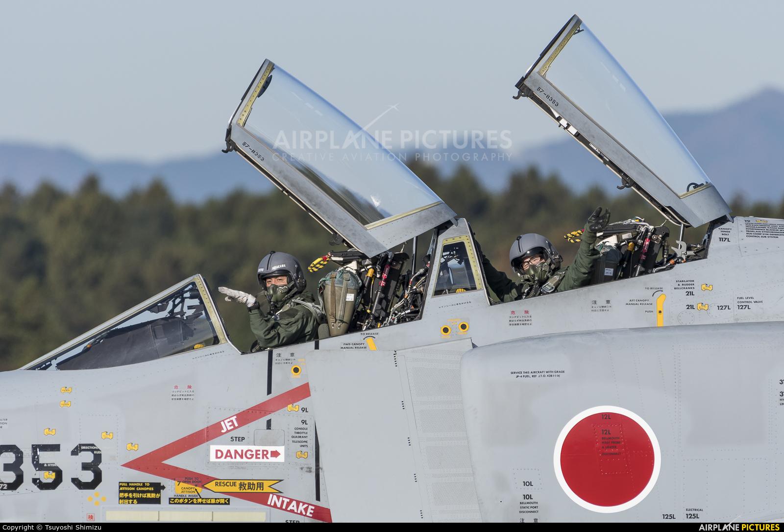 Japan - Air Self Defence Force 57-8353 aircraft at Ibaraki - Hyakuri AB