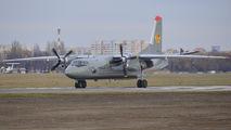 01 - Kazakhstan - Air Force Antonov An-26 (all models) aircraft