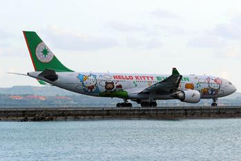 B-16311 - Eva Air Airbus A330-200