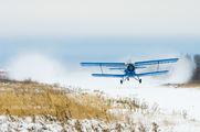 RA-02303 - UTair Antonov An-2 aircraft
