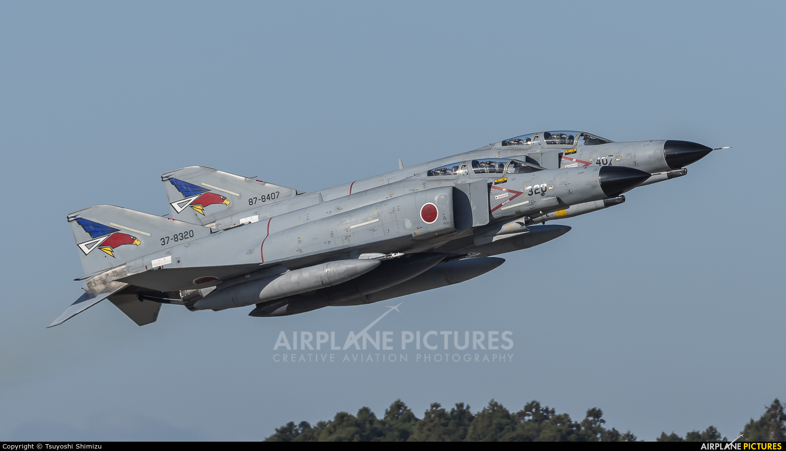 Japan - Air Self Defence Force 37-8320 aircraft at Ibaraki - Hyakuri AB