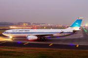 9K-APB - Kuwait Airways Airbus A330-200 aircraft