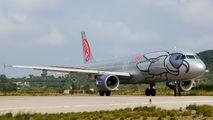 OE-LEG - Niki Airbus A320 aircraft