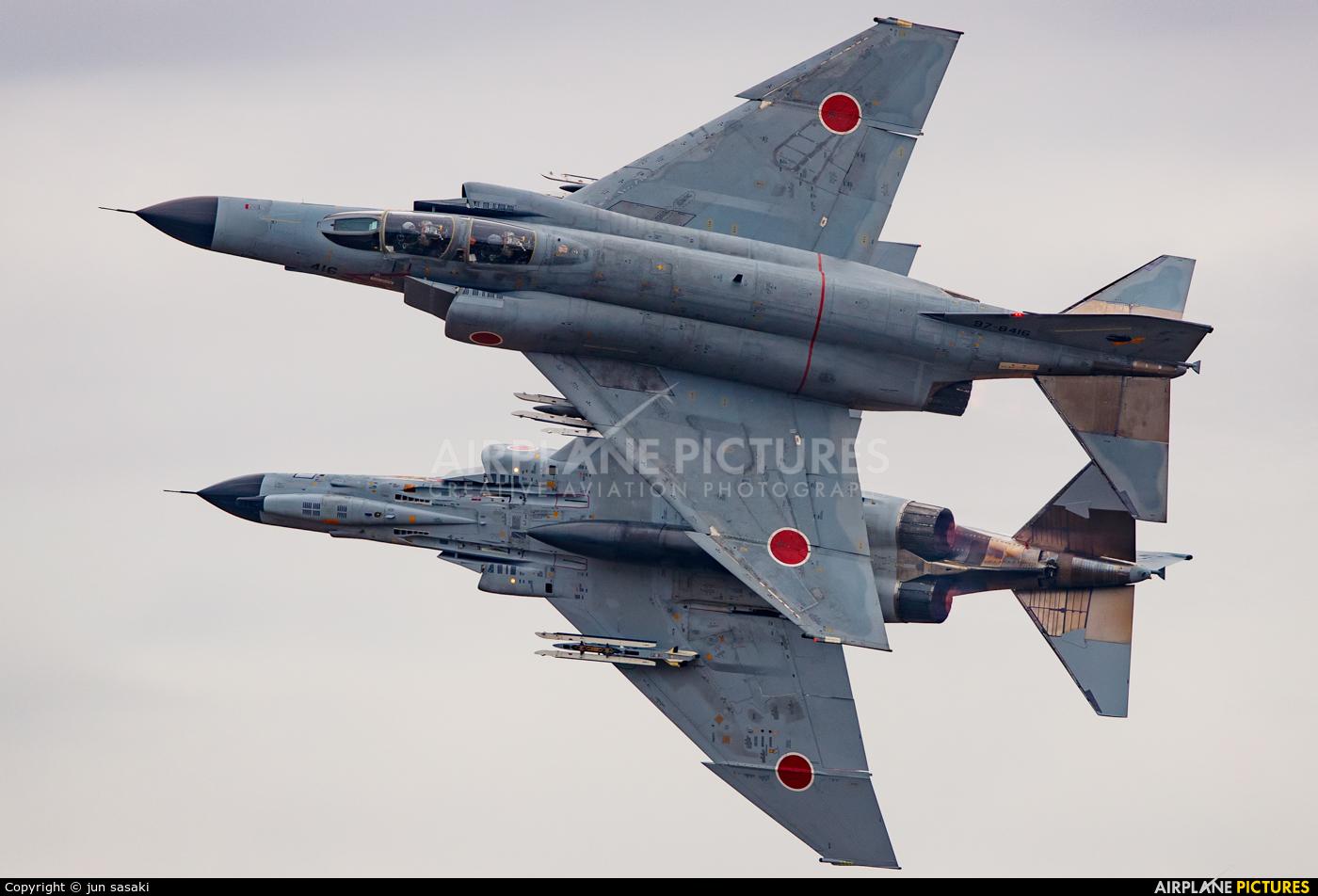 Japan - Air Self Defence Force 97-8416 aircraft at Ibaraki - Hyakuri AB