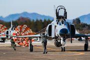 57-8353 - Japan - Air Self Defence Force Mitsubishi F-4EJ Kai aircraft