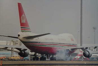 JY-AFA - Royal Jordanian Boeing 747-200