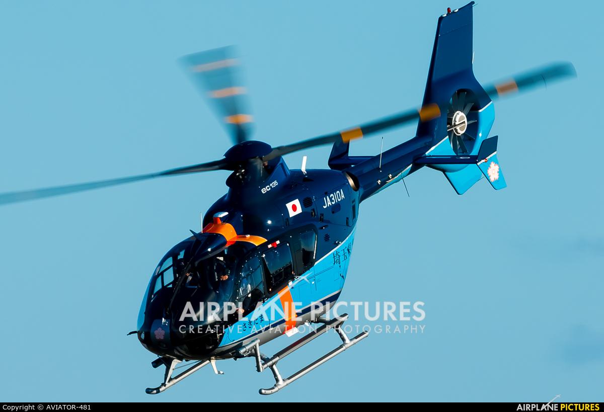 Japan - Police JA310A aircraft at Iruma AB