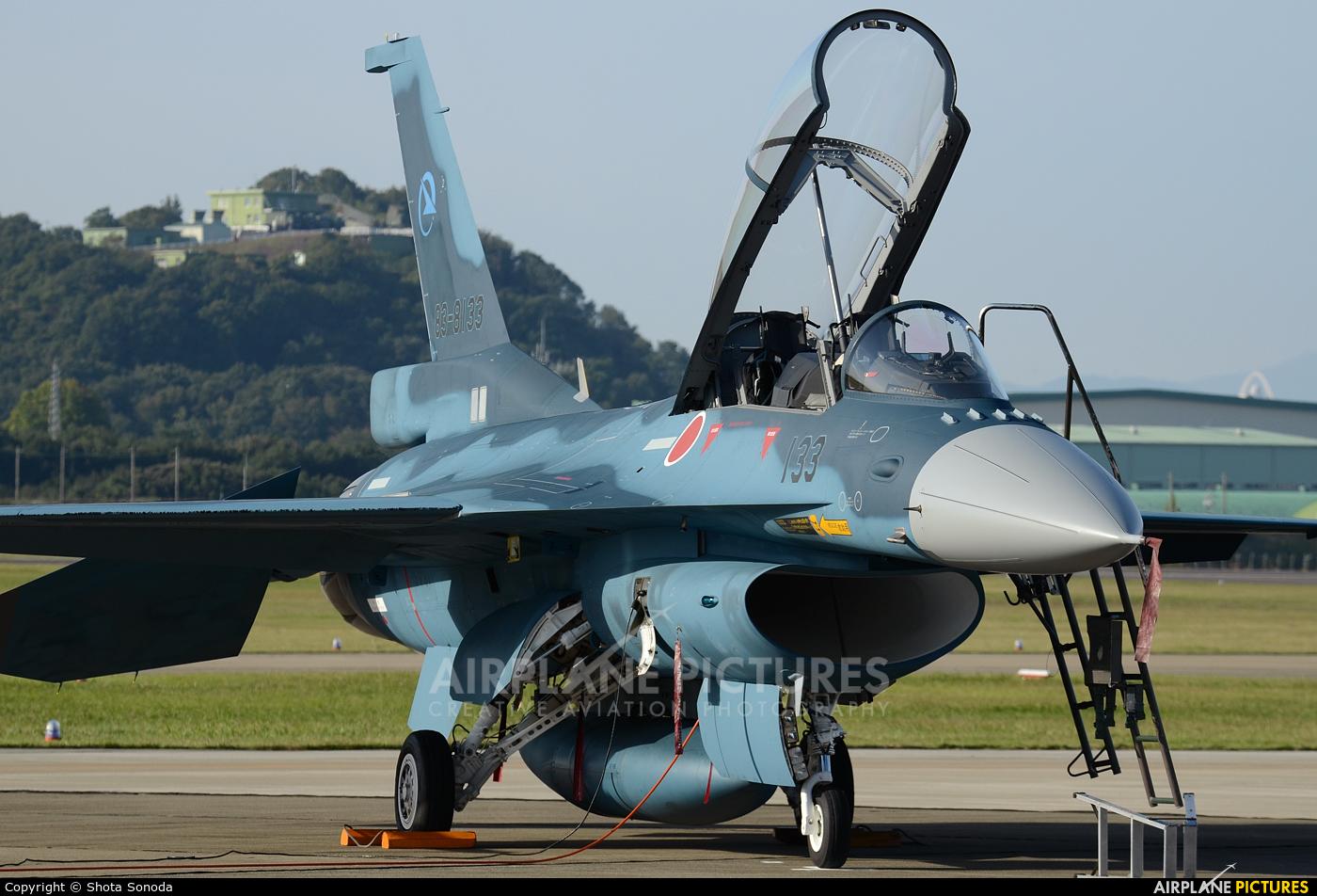 Japan - Air Self Defence Force 83-8133 aircraft at Gifu AB