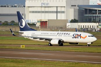 B-5649 - Shandong Airlines  Boeing 737-800