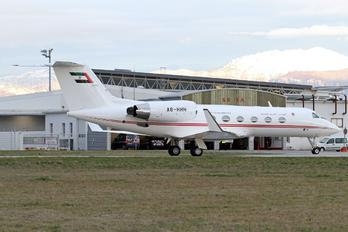 A6-HHH - United Arab Emirates - Government Gulfstream Aerospace G-IV,  G-IV-SP, G-IV-X, G300, G350, G400, G450
