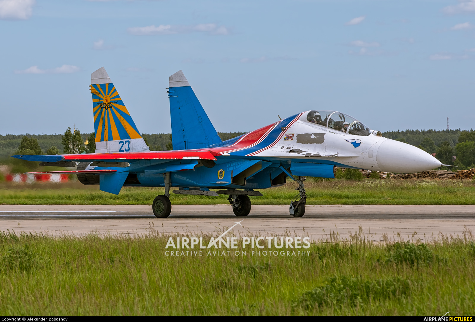 "Russia - Air Force ""Russian Knights"" Sukhoi Su-27UB"