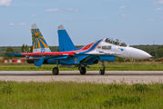 "23 - Russia - Air Force ""Russian Knights"" Sukhoi Su-27UB aircraft"